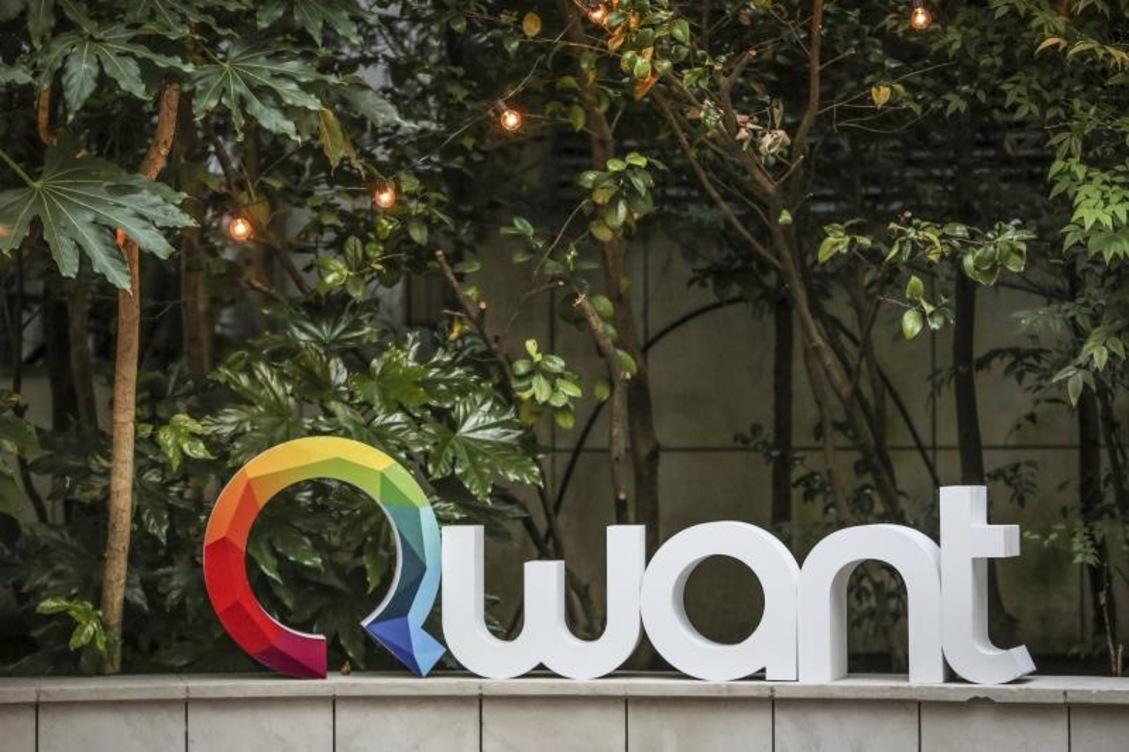 ReVeTN #8 – Visite au cœur du moteur de recherche français Qwant